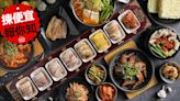 撿便宜懶人包|正宗韓式烤肉餐外帶4折 日式餐盒百元起 | 蘋果新聞網 | 蘋果日報