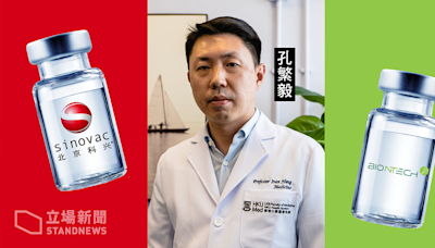 孔繁毅:港大初步研究「溝針」安全有效 建議未打針長者接種復必泰 | 立場報道 | 立場新聞