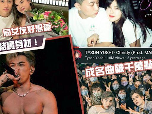 【人氣新星】Tyson Yoshi人氣急升 紅遍港台兩地