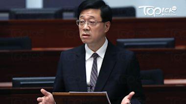 消息指李家超接任政務司司長 鄧炳強掌保安局 - 香港經濟日報 - TOPick - 新聞 - 政治