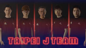 J Team攜手北市府冠名「臺北J戰隊」 柯文哲:台灣電競大有可為