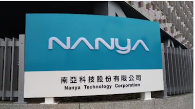 南亞科Q3試產第二代10奈米產品 有利發展新產品-MoneyDJ理財網