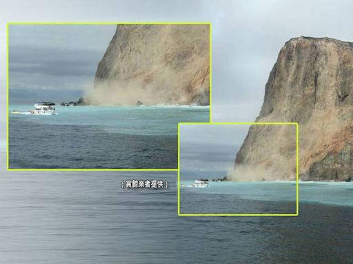 龜山島「龜首」岩壁崩落 風管處:不影響賞鯨船航行