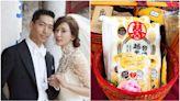 志玲姐姐的嫁妝有這些!義豐冬瓜茶、七股玫瑰鹽,還有台灣威爾鋼