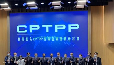 台灣申入CPTPP 龔明鑫:接軌國際不該缺席! - 自由財經