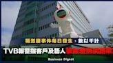 【商業熱話】TVB報警指客戶及藝人被無差別網絡欺凌
