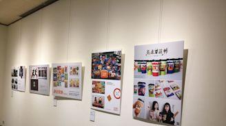 市政新聞-AAgain!輔大應美系師生再一次大展創意 驚奇呈現