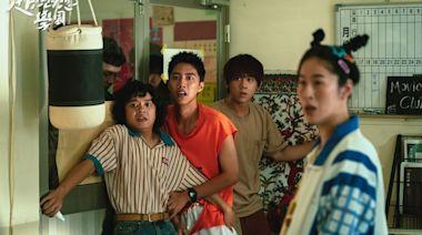 《超感應學園》台灣8月開播 姜濤驚嚇樣可愛到引網民洗板式留言