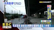 西濱驚魂!液態氮空槽車自撞護欄 翻落15米橋下