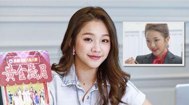 24歲賴慧如演婆婆角色賺進一間房 《黃金歲月》演回少女辣秀舞技--上報