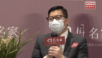 鄧炳強稱只要並非疫情同時符合公安條例 市民可以遊行