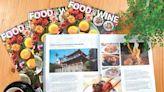 將府城美食推向國際 台南市備戰《米其林指南》評鑑