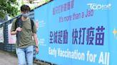 【新冠疫苗】今僅5400人打首針 自4月5日以來新低 - 香港經濟日報 - TOPick - 新聞 - 社會