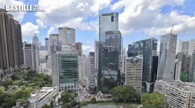 銅鑼灣商業地王中標價高次標48% | 星地產