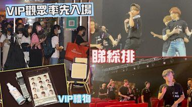 MIRROR演唱會丨VIP門票約300名觀眾率先入場 近距離睇兩首歌綵排   蘋果日報