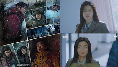 《智異山》首播收視率 tvN 歷代第二!全智賢美貌&狀態引發熱議,網友:「和20年前有什麼區別嗎」