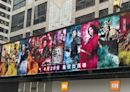 古天樂版《真三國無雙》即將上映,香港現大型宣傳海報