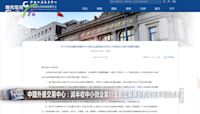 中國外匯交易中心:減半收中小微企業衍生品交易手續費降匯率避險成本