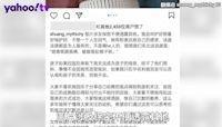 鄭爽疑似指控張恒虐童?! PO小孩手腳受傷照引發網怒