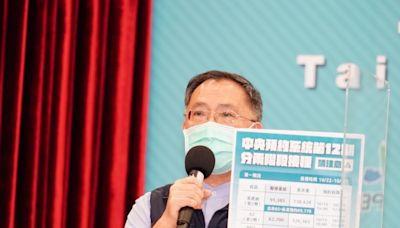11月可能開放混打疫苗 蔡炳坤曝民眾想取消第二劑AZ預約