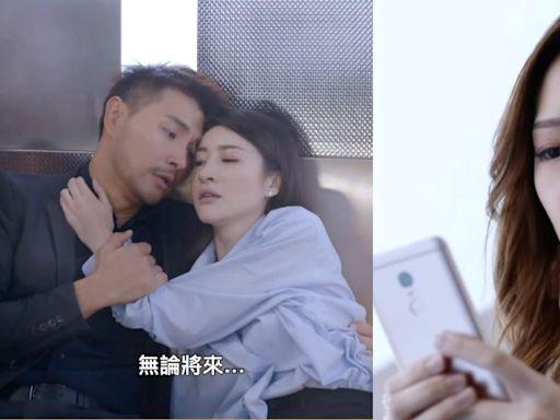 逆天奇案︱陳展鵬預告續集馮盈盈有咗BB? 監製劉家豪:官宣咗啦