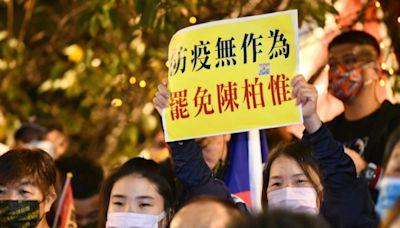 「台獨」立委被罷免 國民黨士氣大振