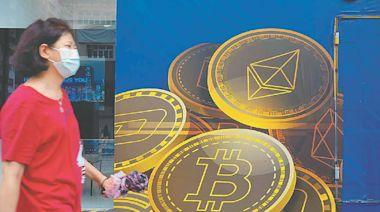 金管會示警:虛擬貨幣5風險 - A1 要聞 - 20210623 - 工商時報