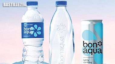 Bonaqua推出無包裝紙樽裝水 回收膠樽製造工業原材料   社會事