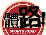 【乒乓球 Table Tennis】共 1176 篇相關文章、報導 - Page 98 of 98 - 體路 Sportsroad