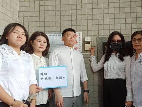 鄭南榕與許崑源「雞腿比XX」 姚立明挨告結果出爐 | 蘋果新聞網 | 蘋果日報