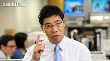 消息指高層譚錫揚離職 TVB澄清:休假中 | 美善人生