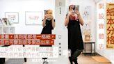漫畫一生推!展出松本大洋、井上雄彥等漫畫珍藏 「紙本分格」開設實體店:相信漫畫 - 明周文化