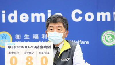 【全台二級警戒】本土再嘉玲、境外+8 疫苗覆蓋率明可破7成
