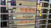 備戰「防疫神單」500之亂終結日!台灣產物預貼排隊動線 迎接爆投人潮