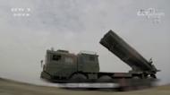 中印局勢緊張? 解放軍新疆部屬遠程火箭炮