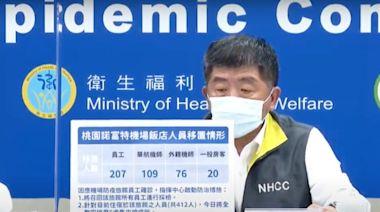 台灣首見防疫旅館員工確診,緊急撤離412人,陳時中擔心可能形成傳播鏈 - The News Lens 關鍵評論網