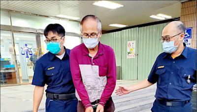 前新北議員╱涉詐助理費 王建章夫婦收押禁見