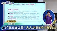 快新聞/寄口罩給國外親屬流程出爐!陳時中:4月9日起開放網站申請