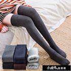 保暖襪子 過膝襪子女秋冬潮黑色長筒襪春秋款高筒加絨加厚保【全館免運】