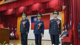 屏東警官交接 新任主任秘書與3位警分局長上任