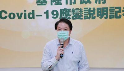CDC宣布逐步放鬆管制 林右昌:近日將公告解封範圍 | 台灣好新聞 TaiwanHot.net