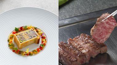 全台情人節餐廳7選!浪漫法餐、頂級鐵板燒、偽出國場景任你挑!