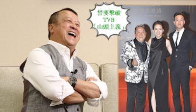 獨家丨曾志偉誓將TVB山頭夾埋變堡壘 仔女勸唔好做 節目唔可以教壞細路