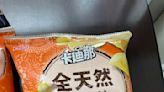 知名洋芋片致癌物超標!衛生局:卡迪那天婦羅口味已自主下架