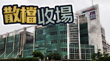 壹傳媒工會昨正式解散 理事將續跟進離職補償問題