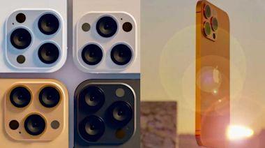iPhone 13有望9月現身 將新增2特殊色