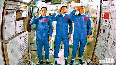 神舟十二號升空 3太空人進駐中國太空站 - 新聞 - am730