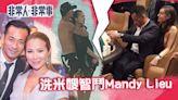 非常人●非常事|洗米嫂智鬥Mandy Lieu妙法贏回老公(白露眉) | 蘋果日報