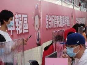 〈國內疫情升溫〉全台國稅局15日重啟臨櫃報稅服務 採預約制控管人流