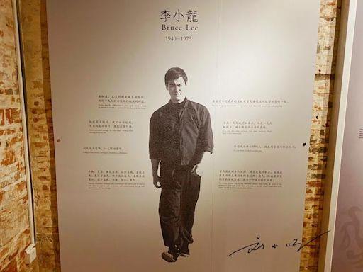 廣州市荔灣區「李小龍祖居」,藏在永慶坊深處,很多遊客都不知道